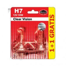 SIJALICA HALOGENA H7 12V-55VV 1+1 GRATIS, PRAXIS