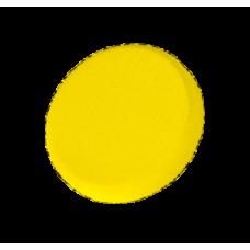 SUNĐER CLASSIC 135x30 ŽUTI